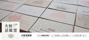 スクリーンショット 2014-03-08 16.41.43