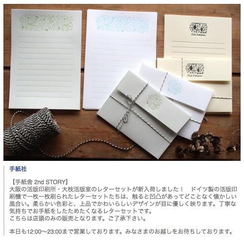 スクリーンショット 2015-03-09 16.33.13